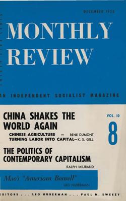 View Vol. 10, No. 8: December 1958