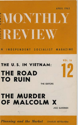 View Vol. 16, No. 12: April 1965