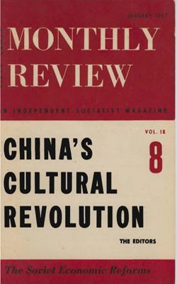 View Vol. 18, No. 8: January 1967