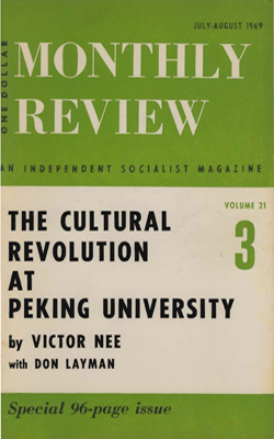 View Vol. 21, No. 3: July-August 1969