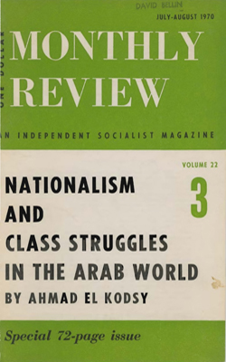 View Vol. 22, No. 3: July-August 1970