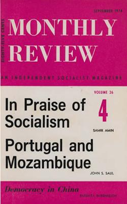 View Vol. 26, No. 4: September 1974