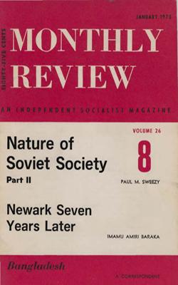 View Vol. 26, No. 8: January 1975