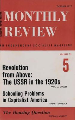 View Vol. 29, No. 5: October 1977