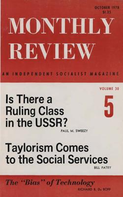 View Vol. 30, No. 5: October 1978