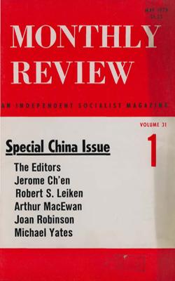 View Vol. 31, No. 1: May 1979