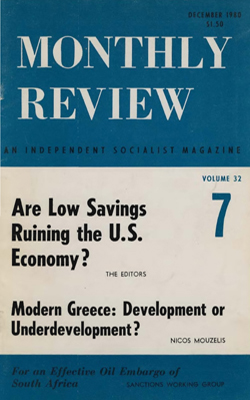 View Vol. 32, No. 7: December 1980
