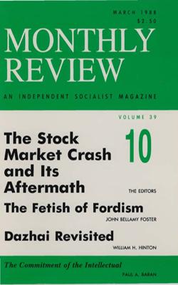 View Vol. 39, No. 10: March 1988