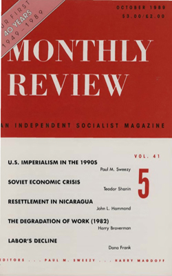 View Vol. 41, No. 5: October 1989