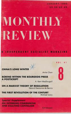 View Vol. 41, No. 8: January 1990