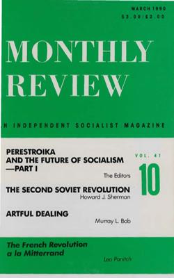 View Vol. 41, No. 10: March 1990