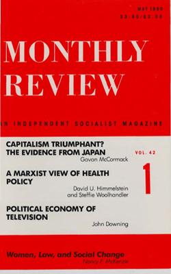 View Vol. 42, No. 1: May 1990