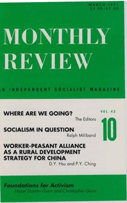 View Vol. 42, No. 10: March 1991