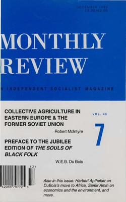 View Vol. 45, No. 7: December 1993