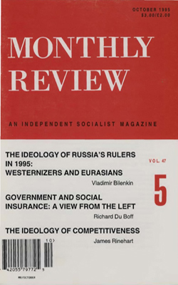 View Vol. 47, No. 5: October 1995
