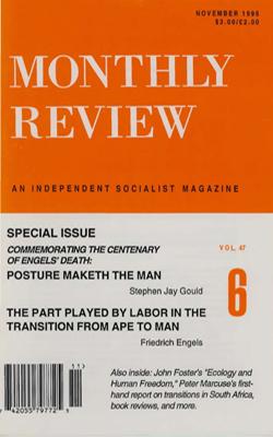 View Vol. 47, No. 6: November 1995