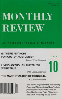 View Vol. 47, No. 10: March 1996