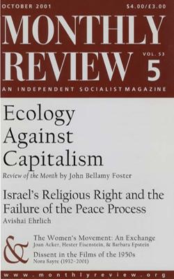 View Vol. 53, No. 5: October 2001