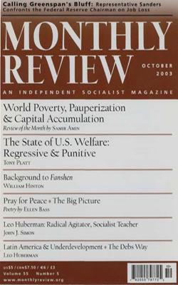 View Vol. 55, No. 5: October 2003