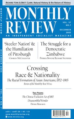 View Vol. 57, No. 7: December 2005