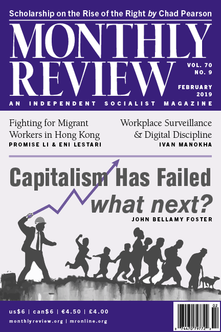 Monthly Review Volume 70, Number 9 (February 2019). Adapted from the mural by Banksy in Brooklyn, NY