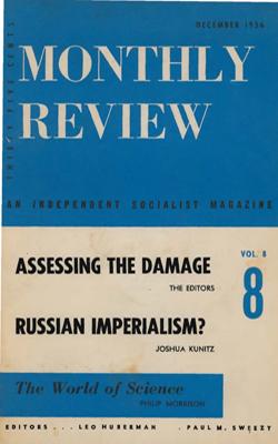 View Vol. 8, No. 8: December 1956